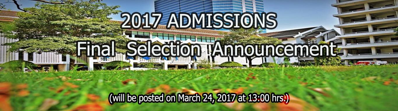 2017_Final_Selectio_Announcement