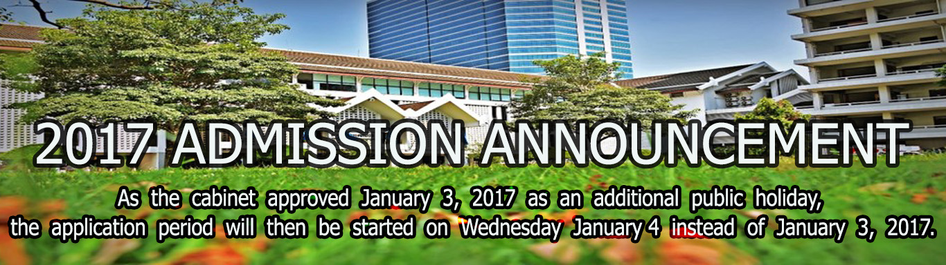 the_application_period_will_then_be_started_on_Wednesday_January_42017_1